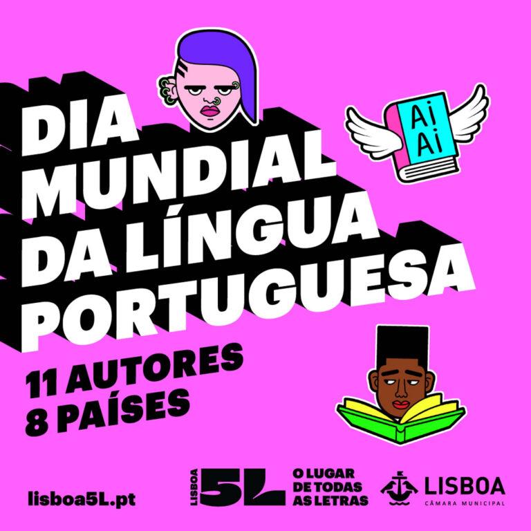 Festival 5L, em Lisboa, celebra o Dia Mundial da Língua Portuguesa, com a participação de Afonso Borges, curador do Fliaraxá