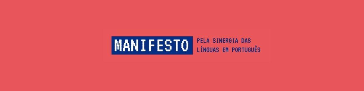 Fliaraxá lança Manifesto pela Sinergia das Línguas em Português
